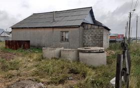 4-комнатный дом, 100 м², 10 сот., Мкр Бирлик 1д — Коныратский за 6.5 млн 〒 в Кокшетау