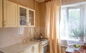 1-комнатная квартира, 41 м², 3/9 этаж, Торайгырова 11А — Мустафина за 16.7 млн 〒 в Алматы, Бостандыкский р-н