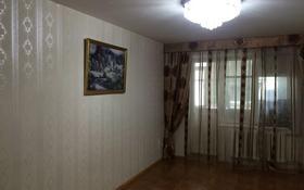 3-комнатная квартира, 65 м², 3/5 этаж, Сулейменова 58 — Ауельбекова за 9.5 млн 〒 в