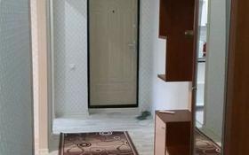 3-комнатная квартира, 70 м², 4 этаж посуточно, Славского за 15 000 〒 в Усть-Каменогорске