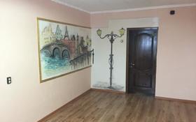 Офис площадью 18 м², Кобыланды батыра 17 за 19 800 〒 в Костанае