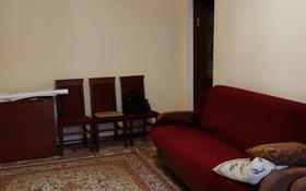 2-комнатная квартира, 44 м², 2/4 этаж, мкр Коктем-2 52 за 21.9 млн 〒 в Алматы, Бостандыкский р-н