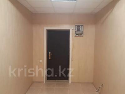Офис площадью 40 м², 5-й микрорайон 14 за 6.7 млн 〒 в Костанае — фото 2