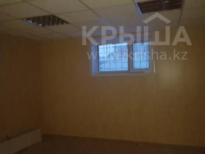 Офис площадью 40 м², 5-й микрорайон 14 за 6.7 млн 〒 в Костанае — фото 3