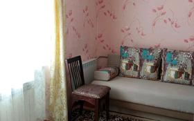 4-комнатная квартира, 62 м², 5/5 этаж, 3-й микрорайон за 12 млн 〒 в Риддере