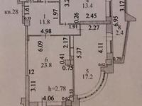 2-комнатная квартира, 76.1 м², 8/13 этаж, Габдуллина 12 — Гумар Караш за 27 млн 〒 в Нур-Султане (Астане), Алматы р-н