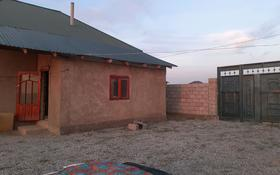 4-комнатный дом, 64 м², 10 сот., Новостройка без номер за 8 млн 〒 в Шымкенте, Каратауский р-н