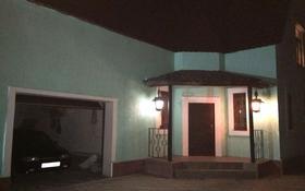 5-комнатный дом, 220 м², 10 сот., Мкр 11 51 за 33 млн 〒 в Аксае