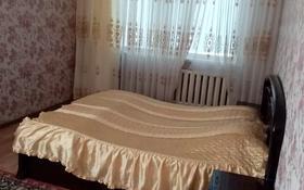 3-комнатная квартира, 56 м², 1/5 этаж посуточно, Мусы Джалиля 25 за 11 000 〒 в Карагандинской обл.