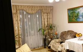 3-комнатная квартира, 61 м², 5/5 этаж, Привокзальный-3А, Привокзальный мкр за 11 млн 〒 в Атырау, Привокзальный-3А