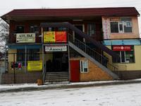 Магазин площадью 350 м²