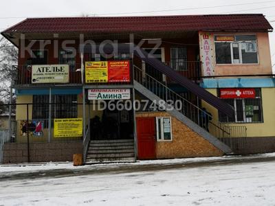 Магазин площадью 350 м², Инкарбекова 46 за 75 млн 〒 в Кыргауылдах