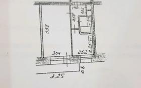 1-комнатная квартира, 31.3 м², 5/5 этаж, 4мкр 38 за 3.6 млн 〒 в Риддере