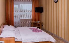 1-комнатная квартира, 31 м², 4/5 этаж посуточно, Интернациональная за 6 500 〒 в Петропавловске