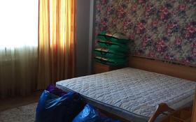3-комнатная квартира, 128 м², 2/5 этаж помесячно, Коргалжынское шоссе 6 за 200 000 〒 в Нур-Султане (Астана), Есиль р-н
