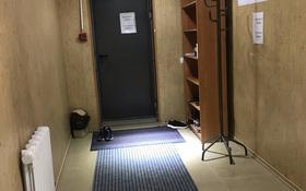 Офис площадью 90 м², мкр Достык — Шаляпина за 2 200 〒 в Алматы, Ауэзовский р-н