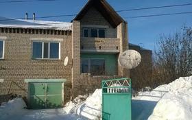 4-комнатный дом, 114.4 м², 6 сот., Снежная 5б за 12 млн 〒 в Щучинске