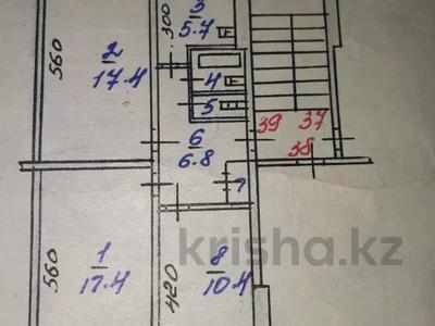 3-комнатная квартира, 61.6 м², 3/5 этаж, улица Каирбекова 371 за 10 млн 〒 в Костанае — фото 6