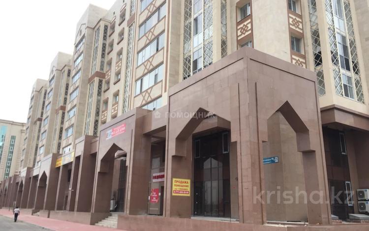 Магазин площадью 143 м², Нажимеденова 16а — Тауелсыздык за 35 млн 〒 в Нур-Султане (Астана)