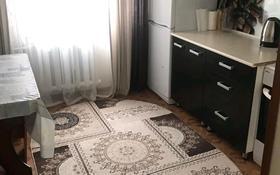 3-комнатная квартира, 65 м², 8/9 этаж, мкр Юго-Восток, Степной 1 35 за 22.5 млн 〒 в Караганде, Казыбек би р-н