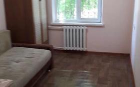 1-комнатная квартира, 16 м², 1/4 этаж, мкр №5, Сайна Жубанова 13 за 7.3 млн 〒 в Алматы, Ауэзовский р-н