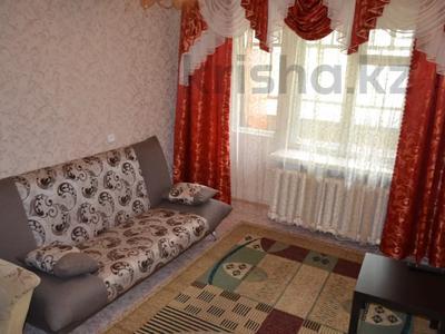 3-комнатная квартира, 66 м², 1/5 этаж посуточно, Костанай за 10 000 〒 — фото 3