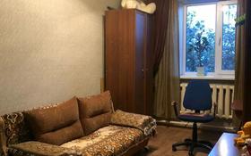 4-комнатный дом, 82 м², 10 сот., Переулок авроры 8-1 за 16 млн 〒 в Караганде, Октябрьский р-н
