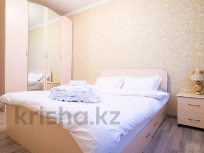2-комнатная квартира, 65 м², 9/10 этаж посуточно, мкр Самал-2 85 за 12 000 〒 в Алматы, Медеуский р-н — фото 4
