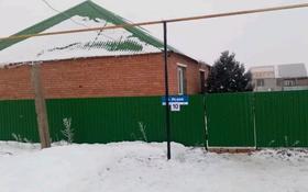 4-комнатный дом, 100 м², 10 сот., Исаева 10 за 11.5 млн 〒 в Подстепном