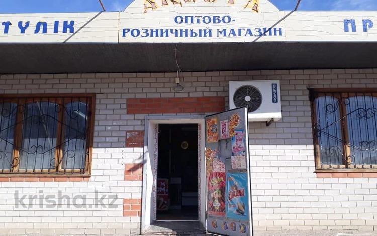 Магазин площадью 81 м², Махамбета Утемисова 148 за 20.8 млн 〒 в Актобе