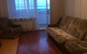 1-комнатная квартира, 39.9 м², 7/9 этаж, Мухтара Ауэзова 180 за 11.8 млн 〒 в Кокшетау