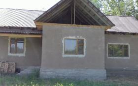 3-комнатный дом, 100 м², 6 сот., Саламатова 11а за 5.5 млн 〒 в Батане