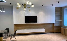 2-комнатная квартира, 60 м², 5/33 этаж помесячно, Аль-Фараби 5к3А за 500 000 〒 в Алматы, Медеуский р-н