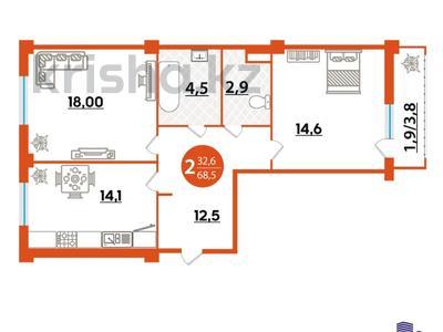 2-комнатная квартира, 68.5 м², 8/9 этаж, Мкр Нурсая 80 за ~ 12.3 млн 〒 в Атырау — фото 2