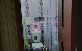 3-комнатная квартира, 68 м², 5/5 этаж, 6 мкр 49 за 8 млн 〒 в Лисаковске