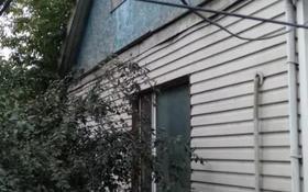 4-комнатный дом, 140 м², 5 сот., Пристанская 22 — 35 квартал за ~ 13.4 млн 〒 в Семее