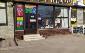 Магазин площадью 98 м², Токмагамбетова 98 — Желтоксан за 50.5 млн 〒 в