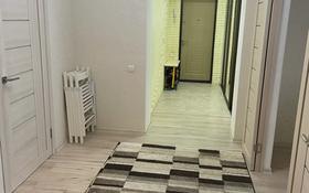 3-комнатная квартира, 97.9 м², 8/9 этаж, мкр Болашак за 20.5 млн 〒 в Актобе, мкр Болашак