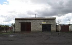 СТО в Центре города за ~ 4.7 млн 〒 в Щучинске