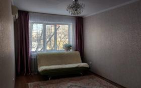 3-комнатная квартира, 67 м², 3/5 этаж, Айтиева за 18 млн 〒 в Уральске