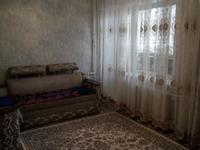 2-комнатная квартира, 45.7 м², 3/5 этаж