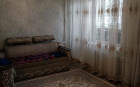 2-комнатная квартира, 45.7 м², 3/5 этаж, Парковая улица 92 А за 8 млн 〒 в Рудном
