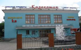 Общепит, услуги, развлечения, Алтынсарина 13 за 200 000 〒 в Актобе, Старый город