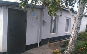 2-комнатный дом, 56 м², 3.5 сот., Механический проезд 14 за 7 млн 〒 в Экибастузе