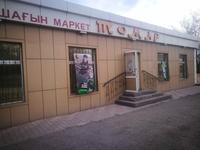 Магазин площадью 230 м²