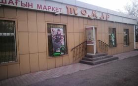 Магазин площадью 230 м², мкр Михайловка 77 — Сакен Сейфуллина за 130 000 〒 в Караганде, Казыбек би р-н