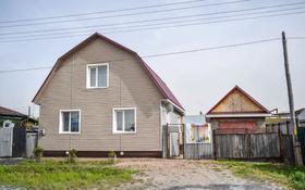 5-комнатный дом, 150 м², 5 сот., Театральная за 23.6 млн 〒 в Петропавловске