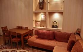 4-комнатная квартира, 88 м², 2/5 этаж, Лободы 5 за 41 млн 〒 в Караганде, Казыбек би р-н