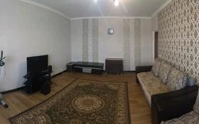 3-комнатная квартира, 81.4 м², 2/4 этаж, Шоссейная 209А за 18 млн 〒 в Щучинске
