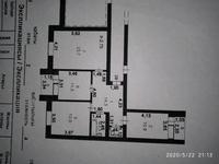 3-комнатная квартира, 81.4 м², 2/4 этаж